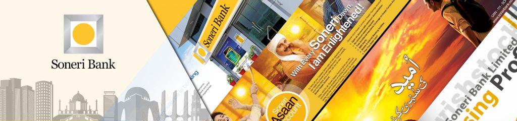 Soneri Bank: SWOT analysis