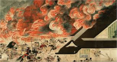 Night Attack on the Sanjō Palace  Kamakura Period, Japan. c. 1250-1300 C.E. Handstroll (ink and color on paper)  The scene appearing here, entitled