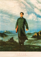 Title/ Designation: Chairman Mao en Route to Anyuan Artist/ Culture: Artist Unknown; based on an oil painting by Liu Chunhua  Date of Creation: c. 1969 CE Materials: Color Lithograph