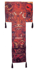 Title/ Designation: Funerary Banner of Lady Dai (Xin Zhui) Artist/ Culture: Han Dynasty, China Date of Creation: c. 180 BCE Materials: painted silk