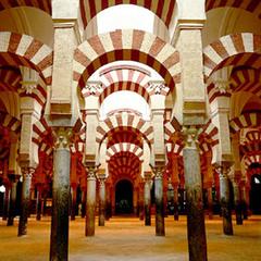 Title/ Designation: Great Mosque  Artist/ Culture: Córdoba, Spain, Umayyad Date of Creation: c. 785-786 CE Materials: stone masonry