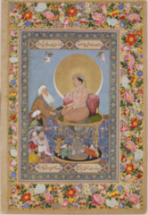 Title/ Designation: Jahangir Preferring a Sufi Shaikh to Kings  Artist/ Culture: Bichitr Date of Creation: c. 1620 CE Materials: Watercolor, gold, and ink on paper