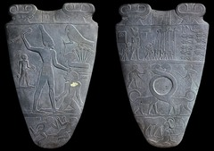 Title/ Designation: Palette of King Narmer Artist/Culture: Predynastic Egypt Date of Creation:c. 3,000-2,930 BCE Materials: Greywacke