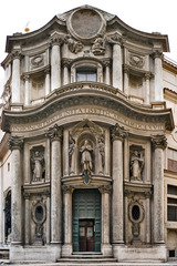 Title/ Designation: San Carlo alle Quattro Fontane Artist/ Culture: Rome, Italy; Francesco Borromini  Date of Creation: 1638-1646 CE Materials: Stone and stucco
