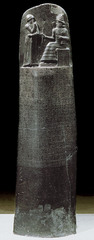 Title/ Designation: The Code of Hammurabi Artist/ Culture: Babylon (modern Iran). Susian Date of Creation: c. 1792-1750 B.C.E. Materials: Basalt