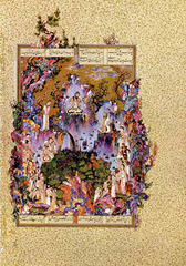 Title/ Designation: The Court of the Gayumars, folio from Shah Tahmasp's Shahnama  Artist/ Culture: Sultan Muhammad, Safavid Iran Date of Creation: c. 1522-1525 ce Materials: Ink, opaque watercolor, and gold on paper