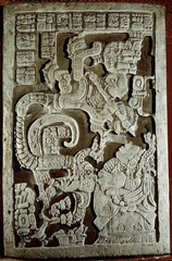 Title/ Designation: Yaxchilán  Artist/ Culture: Chiapas, Mexico, Maya Date of Creation: 725 CE  Materials: Limestone