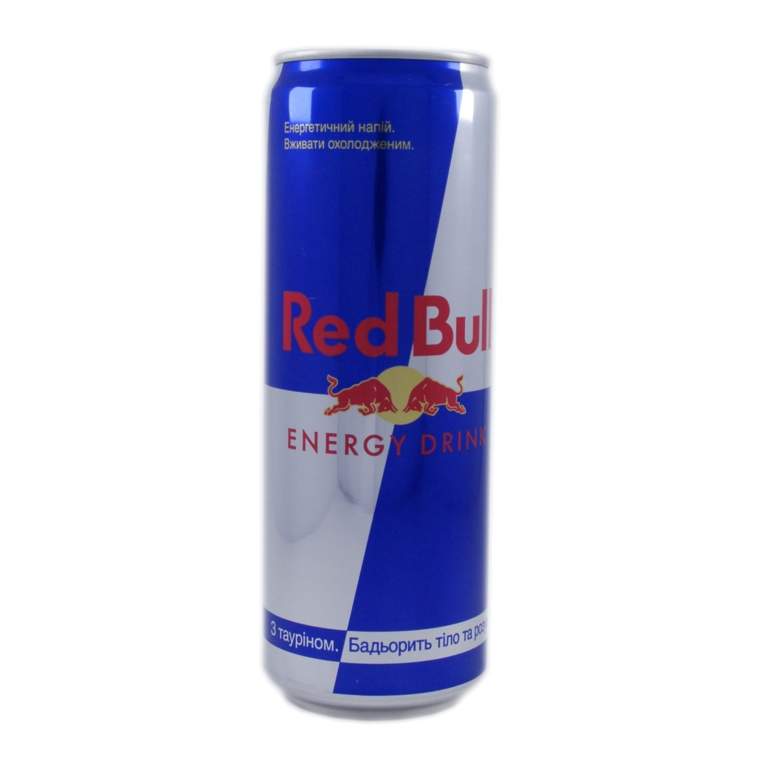 Essays on Red Bull