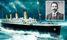 Essays on Titanic